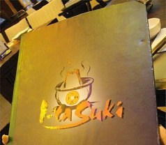 I-tasuki Restaurant Photos