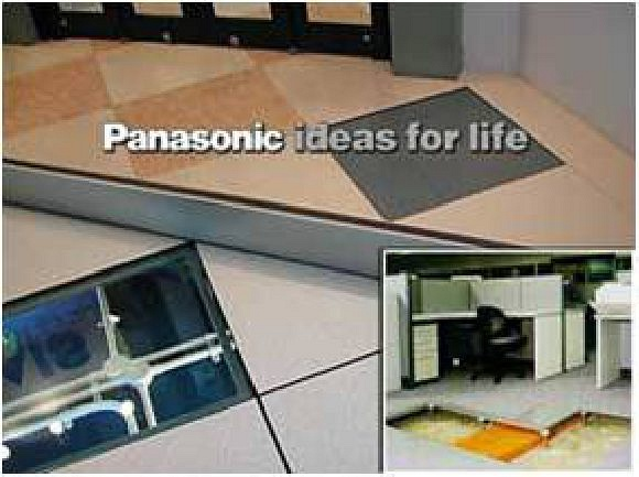Panasonic Access Floor