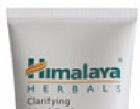 Himalaya Photos