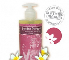 Jasmine Body Care & Spa Photos