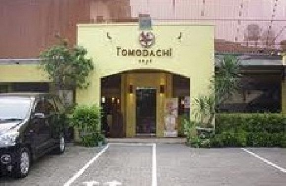 Tomodachi Cafe 1