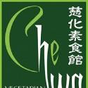 Che Hwa Vegetarin Restaurant