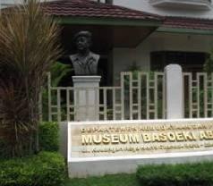 Museum Basoeki Abdullah Photos