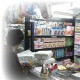 Aneka baby shop