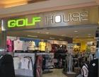 Golf House Photos