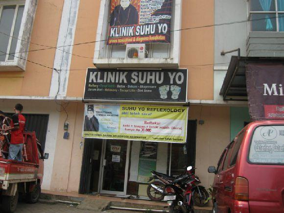 Klinik Suhu Yo