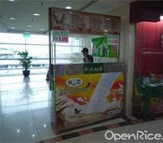 Taiwan Teh Susu Photos