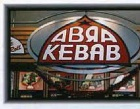 Abra Kebab Restaurant Photos