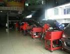 Aligato Motor Photos