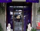 Bali Tangi Photos