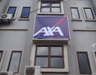 AXA Center - Asset Management Photos