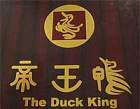 The Duck King Restaurant Photos
