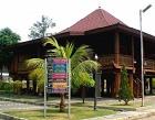 Anjungan Lampung Taman Mini Indonesia Indah Photos