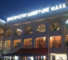Discovery Shopping Mall Photos