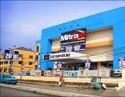 MITRA10 Building Materials & Home Improvement Photos