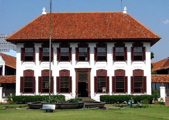 Museum Arsip Nasional