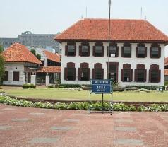 Museum Arsip Nasional Photos