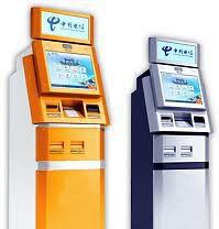 PT. Hitech Kiosk Photos