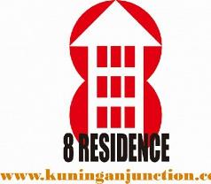 8 Residence Photos