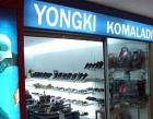 Yongki Komaladi Photos