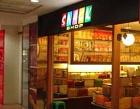 Snack Shop Photos