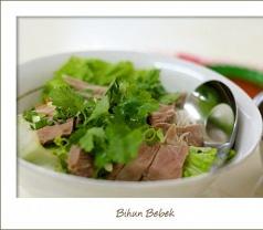 Bihun Bebek Photos