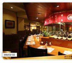 Bushido Restaurant Photos