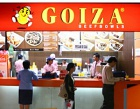 Goiza Beef Bowl Restaurant Photos