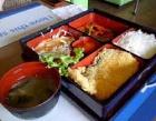 Tatsuya Photos