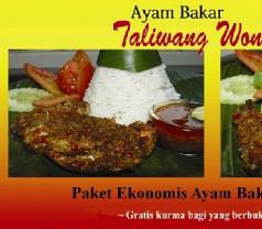 Restoran Taliwang Wongso Photos