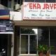 Restoran Eka Jaya