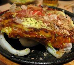 AKI Okonomiyaki Photos