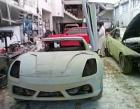 Bali Motor Photos