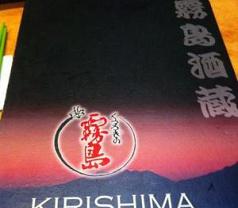 Kirishima Japanese Restaurant Photos