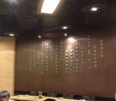 Nan Xiang Photos