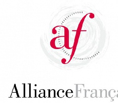 Alliance Francaise Denpasar Photos