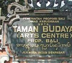 Taman Budaya Bali Photos