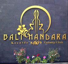 Bali Handara Kosaido Photos