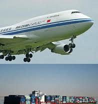 PT Bali Prima Cargo Photos