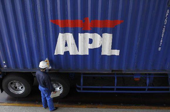 APL (PT Mitra Ocean Line)
