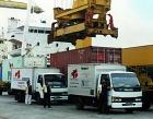 Pt Pandu Logistics Photos