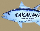 Sakanaya Fish Market by Ryoshi Photos
