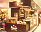Berkat Plus Bakery Photos