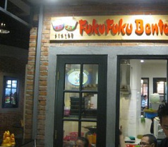 Fuku Fuku Bento indonesia Photos