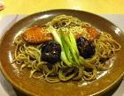 KOIKI Japanese Restaurant and Tea House Photos