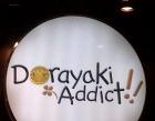 Dorayaki Addict Photos