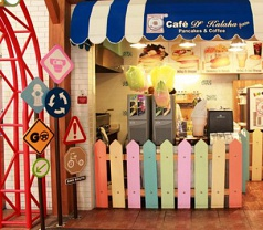 Cafe de Kalaha Photos
