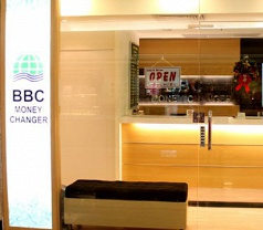 BBC Money Changer Photos