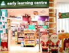 ELC (Early Learning Centre) Photos