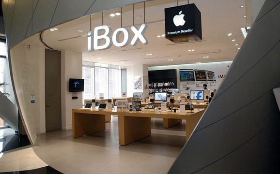 iBox (Plaza Indonesia)